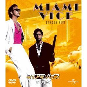マイアミ・バイス シーズン 5 バリューパック [DVD]|ggking