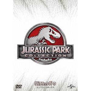 ジュラシック・パーク DVD コンプリートボックス(初回生産限定) [DVD]