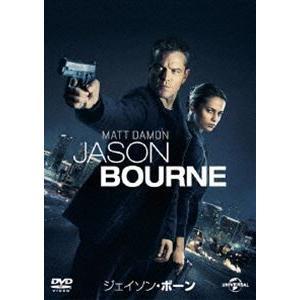 ジェイソン・ボーン [DVD]|ggking