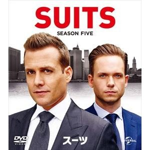 SUITS/スーツ シーズン5 バリューパック [DVD]|ggking