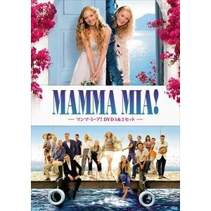 マンマ・ミーア! DVD 1&2セット<英語歌詞字幕付き> [DVD]|ggking