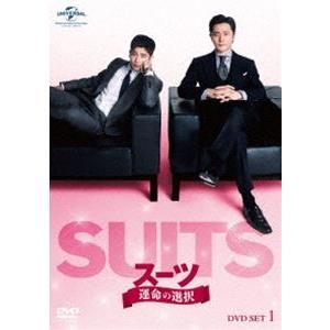 SUITS/スーツ〜運命の選択〜 DVD SET1(お試しBlu-ray付) [DVD]|ggking
