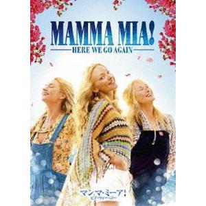 マンマ・ミーア! ヒア・ウィー・ゴー [DVD] ggking