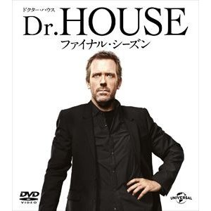 Dr.HOUSE/ドクター・ハウス:ファイナル・シーズン バリューパック [DVD]|ggking
