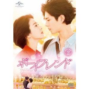 ボーイフレンド DVD SET2【特典DVD付】(お試しBlu-ray付) [DVD]|ggking