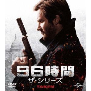 96時間 ザ・シリーズ バリューパック [DVD] ggking
