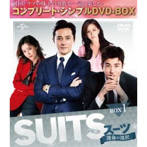 SUITS/スーツ〜運命の選択〜 BOX1<コンプリート・シンプルDVD-BOX5,000円シリーズ>【期間限定生産】 [DVD]|ggking