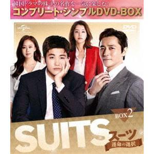 SUITS/スーツ〜運命の選択〜 BOX2<コンプリート・シンプルDVD-BOX5,000円シリーズ>【期間限定生産】 [DVD]|ggking