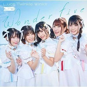 Luce Twinkle Wink☆/Wonder Five [DVD]|ggking