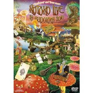 種別:DVD KOTOKO 解説:2000年に作詞家として「Pure Heart〜世界で一番アナタが...