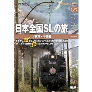 種別:DVD 解説:2004年4月から10月まで、SKY PerfecTV「旅チャンネル」で放映され...