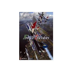 フレッチェ・トリコローリ・アニバーサリー・エアショー The Aerobatic Show [DVD]