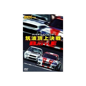 REV SPEED DVD VOL.3 筑波頂上決戦ガチンコBATTLE [DVD]|ggking