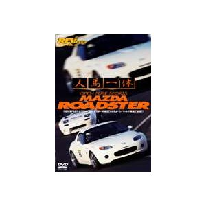 REV SPEED DVD VOL.4 人馬一体 [DVD]|ggking