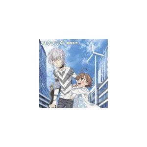 黒崎真音 / TVアニメ とある魔術の禁書目録II 新エンディングテーマ: メモリーズ・ラスト(初回限定盤/CD+DVD) [CD]|ggking