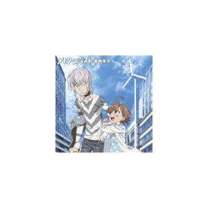 黒崎真音 / TVアニメ とある魔術の禁書目録II 新エンディングテーマ: メモリーズ・ラスト(通常盤) [CD]|ggking