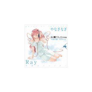 Ray / OVA あの夏で待ってる 特別編 オープニングテーマ/エンディングテーマ::季節のシャッター/point at infinity [CD]|ggking