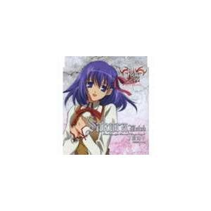 間桐桜:下屋則子 / TVアニメ Fate/stay night キャラクターイメージソングシリーズIII:間桐桜(下屋則子) [CD]|ggking