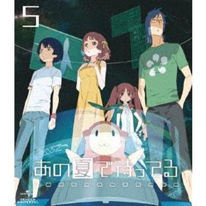あの夏で待ってる 5 Blu-ray(通常版) [Blu-ray]|ggking