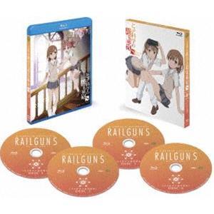 とあるシリーズBOXキャンペーン 種別:Blu-ray 佐藤利奈 長井龍雪 解説:鎌池和馬のライトノ...