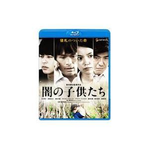 闇の子供たち [Blu-ray]|ggking