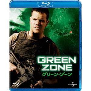 グリーン・ゾーン [Blu-ray]|ggking
