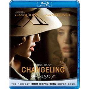 チェンジリング(Blu-ray)...