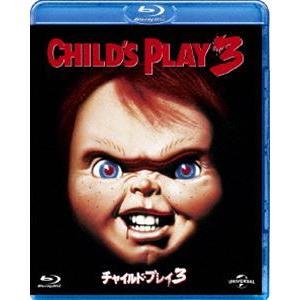 チャイルド・プレイ3 [Blu-ray]|ggking