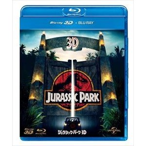 ジュラシック・パーク 3D+2D [Blu-ray]|ggking
