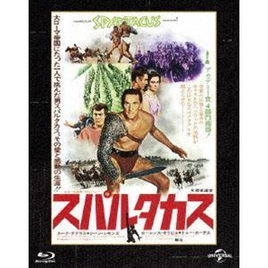 スパルタカス ユニバーサル思い出の復刻版 ニュー・デジタル・リマスター版ブルーレイ(初回生産限定) [Blu-ray]|ggking