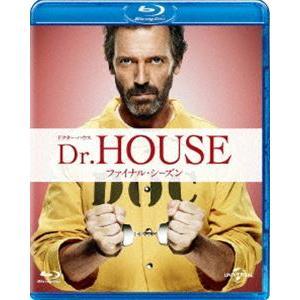 Dr.HOUSE/ドクター・ハウス ファイナル・シーズン ブルーレイ バリューパック [Blu-ray]|ggking