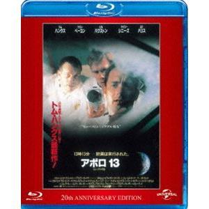 アポロ13 20周年アニバーサリー・エディション ニュー・デジタル・リマスター版(初回限定生産) [Blu-ray]|ggking