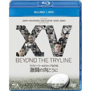 ラグビーワールドカップ2015 激闘の向こうに ブルーレイ+DVDセット [Blu-ray]|ggking