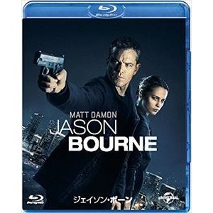 ジェイソン・ボーン [Blu-ray]|ggking