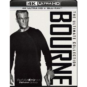 ジェイソン・ボーン・シリーズ/アルティメット・コレクション[4K ULTRA HD+Blu-rayセット] [Ultra HD Blu-ray]|ggking