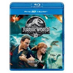 ジュラシック・ワールド/炎の王国 3D+ブルーレイセット [Blu-ray] ggking