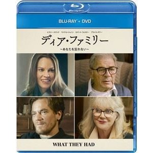ディア・ファミリー 〜あなたを忘れない〜 ブルーレイ+DVD [Blu-ray] ggking