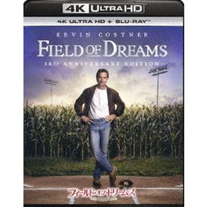 フィールド・オブ・ドリームス 4K Ultra HD+ブルーレイ [Ultra HD Blu-ray] ggking