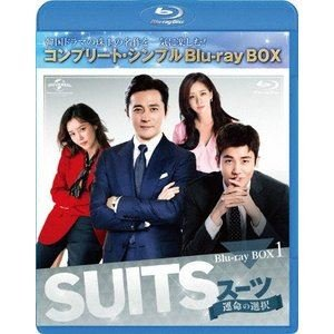 SUITS/スーツ〜運命の選択〜 BD-BOX1<コンプリート・シンプルBD-BOX6,000円シリーズ>【期間限定生産】 [Blu-ray]|ggking