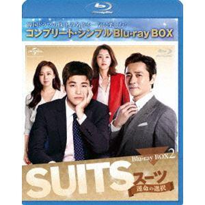 SUITS/スーツ〜運命の選択〜 BD-BOX2<コンプリート・シンプルBD-BOX6,000円シリーズ>【期間限定生産】 [Blu-ray]|ggking