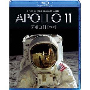 アポロ11 完全版 [Blu-ray] ggking