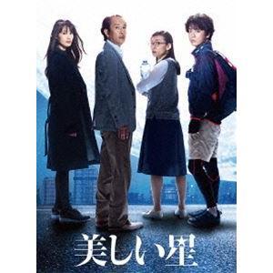美しい星 Blu-ray 豪華版 [Blu-ray]|ggking