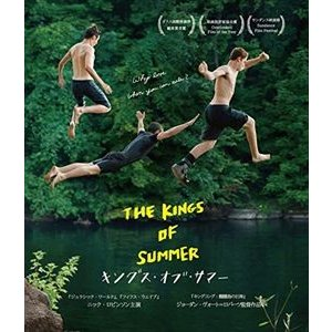 キングス・オブ・サマー Blu-ray [Blu-ray]