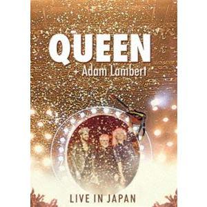 クイーン+アダム・ランバート/ライヴ・イン・ジャパン サマーソニック2014(通常盤) [Blu-ray]|ggking