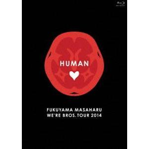 福山雅治/FUKUYAMA MASAHARU WE'RE BROS.TOUR 2014 HUMAN【Blu-ray通常盤】 [Blu-ray]|ggking