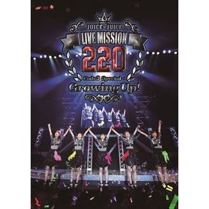 Juice=Juice LIVE MISSION 220 〜Code3 Special→Growing Up!〜 [DVD]|ggking