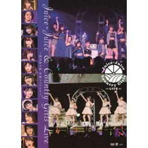 """種別:DVD Juice=Juice 解説:ハロー!プロジェクトに所属するアイドルグループ""""カントリ..."""