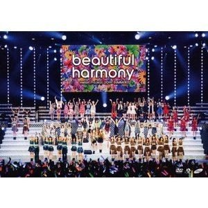 Hello! Project 2019 SUMMER 〜beautiful・harmony〜 [DVD]|ggking