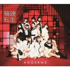 アンジュルム / 輪廻転生〜ANGERME Past, Present & Future〜(通常盤) [CD]|ggking