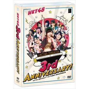 HKT48 3周年3days+HKT48劇場 3周年記念特別公演 [DVD]|ggking